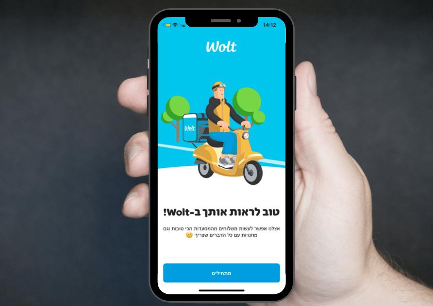 למה לשלם לכותב תוכן שיכתוב במקומי צילום מסך אפליקציית וולט